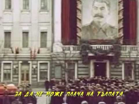 Ария - Обман ( Сталин).wmv