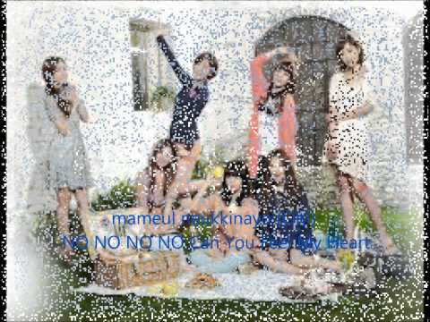 T-ara Sexi Love Lirics video