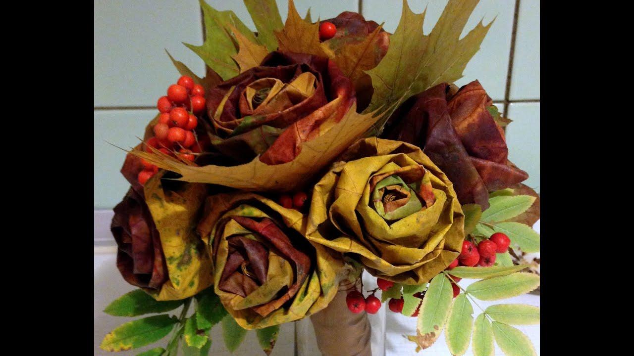 Цветы из дубовых листьев своими руками 82