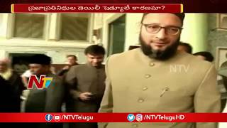 Secret Behind MIM Leaders Consecutive Wins in Assembly Elections | NTV
