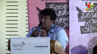 Press on Interaction to Parthiban | Kathai Thiraikathai Vasanam Iyakkam Movie