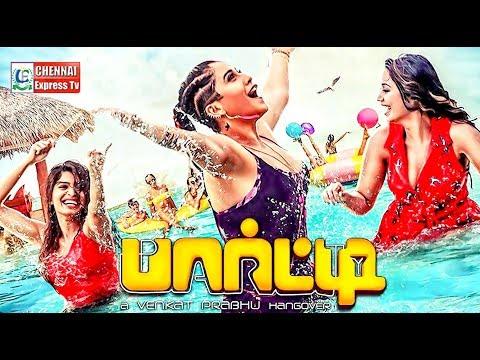 Cinema Street : Party | Cha Cha Charey | Song Video | Surya, Karthi | Venkat Prabhu | VJ Dhinesh