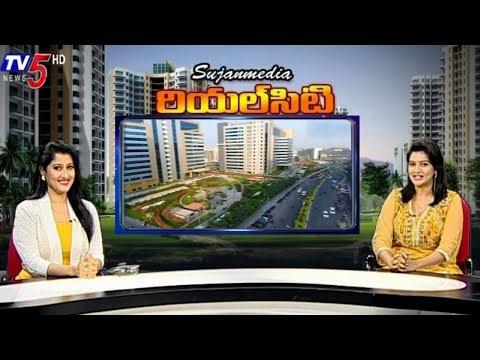 Sujan Media's Real City | Episode 88 | 30-12-2018 | TV5 News