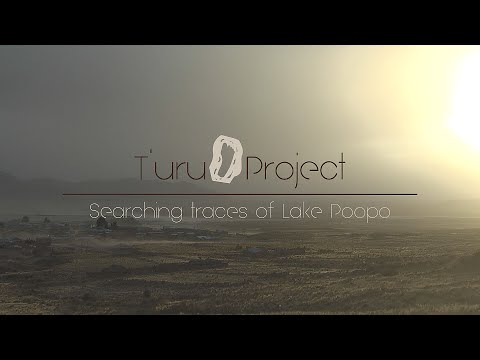 TEASER: T?uru Project: Searching Traces of Lake Poopo