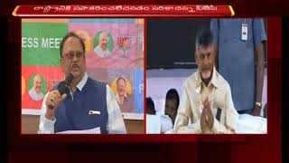 BJP Leader Krishnam Raju Reacts On AP CM Chandrababu Dharma Poratam Deeksha