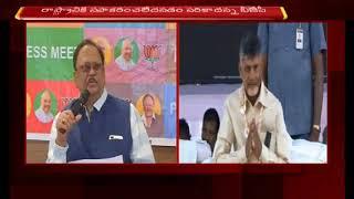 BJP Leader Krishnam Raju Reacts On AP CM Chandrababu Dharma Poratam Deeksha