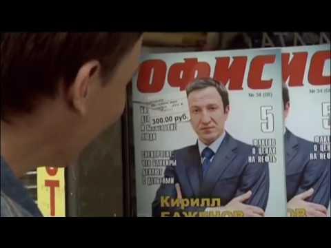 АФГАНЦЫ 2016 КРОВАВЫЙ БОЕВИК криминальные фильмы новинки боевики 2016 ❤
