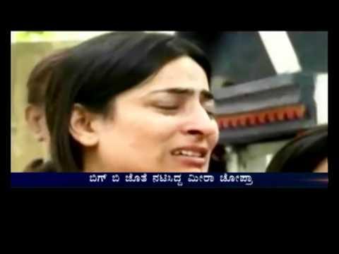 Read more on Amma i അമ്മ episode 528 051213 youtube .