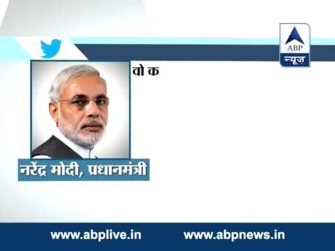 Narendra Modi tweets after meeting with Pak PM Sharif