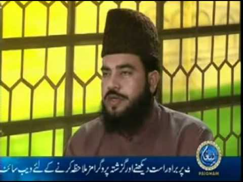 QARI NAVEED UL HASAN LAKHVI ON PAIGHAAM TV.MPG