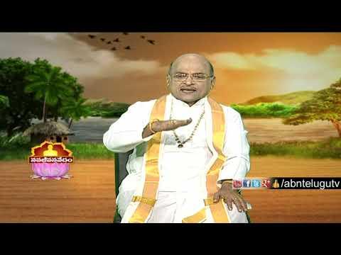 Garikapati Narasimha Rao About Antahkarana Pramanam | Nava jeevana Vedam