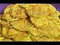 ЖАРЕНЫЕ КАБАЧКИ Особенности простого рецепта жареных кабачков.