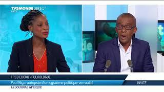 🇨🇲 Cameroun - Paul Biya, autopsie d'un système politique verrouillé