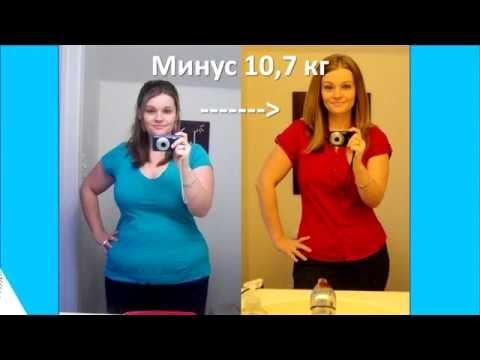 Как похудеть на 10 кг за неделю? История Ани как похудеть на 10 кг за неделю быстро