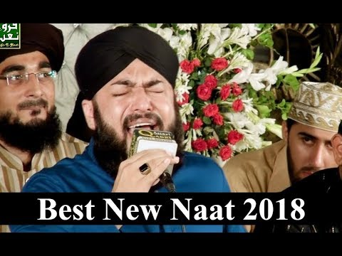 Usman Ubaid Qadri ( New Naat 2018 )Best Urdu Naats Sharif 2018 - Faroogh E Naat - Qadri Attari Sound