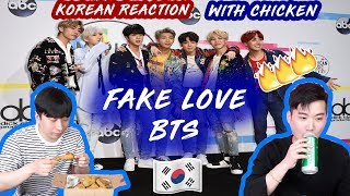 ENG🔥[LIT Action] BTS - Fake Love (Korean Reaction) with Chicken