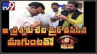 Eyewitness with Magunta Sreenivasulu Reddy - TV9 Exclusive