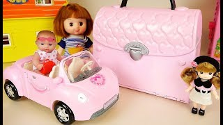 Baby doll bag house and car toys baby Doli play