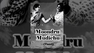 Moondru Mudichu