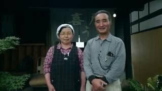 産山村 PR ムービー UBUYAMA Movie