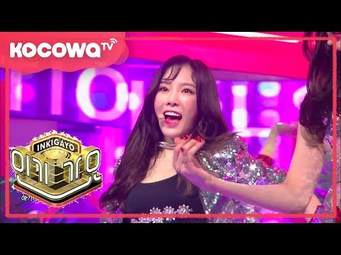 "[SBS Inkigayo] Ep 923_08132017_""All Night"" by Girls' Generation"