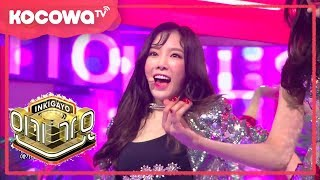 "download lagu Sbs Inkigayo Ep 923_08132017_""all Night"" By Girls' Generation gratis"