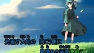 【東方ニコカラ】神々が恋した幻想郷【On Vocal】