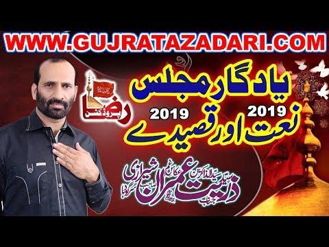 Zakir Syed Zuriat Imran Sherazi | 16 Novermber 2019 | Narowali Gujrat || Raza Production