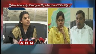 Bhuma Mounika Reddy Press Meet Over AV Subba Reddy Comments on Minister Akhila Priya