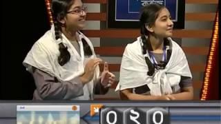 Quiz Quiz 2016, Episode-, BTV National School Quiz, কুইজ কুইজ ২০১৬, জাতীয় টেলিভিশন স্কুল কুইজ