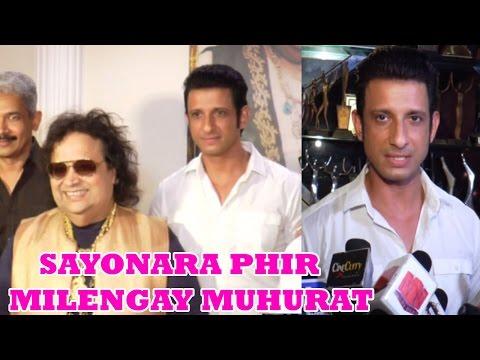 Sayonara Phir Milenge Hindi Movie 2016 | Full Muhurat With Sharman Joshi & Other Celebs