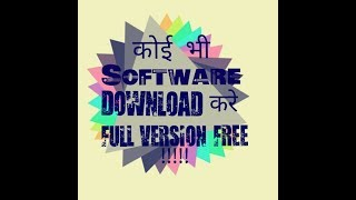 Download Premium software for free. Best websites