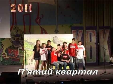 Перший півфінал КВН-2012 у Калуші. КМТ