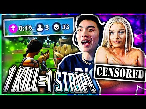 1 KILL = REMOVE 1 CLOTHING PIECE ON FORTNITE (BEST ONE YET) #3 thumbnail