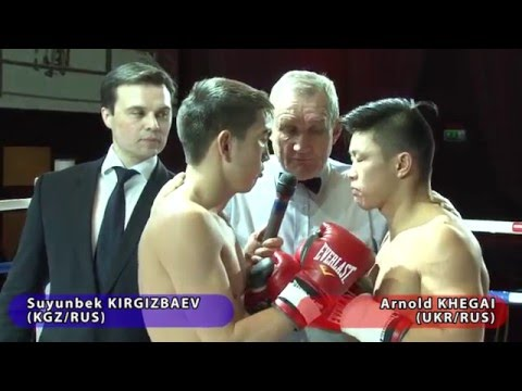 Arnold KHEGAI (UKR/RUS)  VS  Suyunbek KIRGIZBAEV (KGZ/RUS)