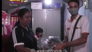 2020-10-14   Nethra TV Tamil News 7.00 pm