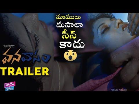 Vanavasam Movie Trailer | Latest Telugu Movie 2019 | Tollywood | YOYO Cine Talkies