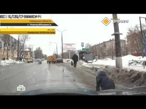 ДТП на пешеходных переходах.