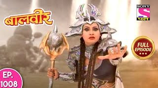 Download Baal Veer  Full Episode 1008  05th July 2018