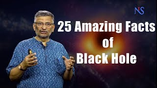 Black Hole | Amazing Facts | NEWS IN SCIENCE