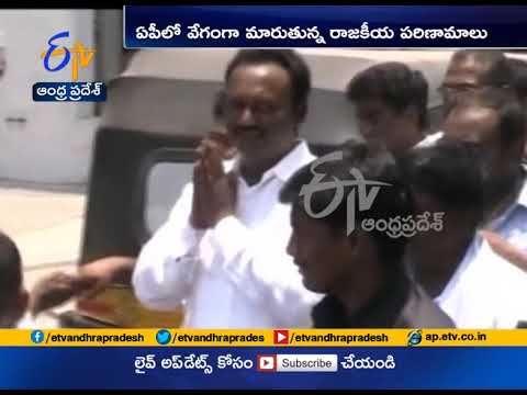 Political Heat In Andhra Pradesh | TDP Leaders Joins YCP