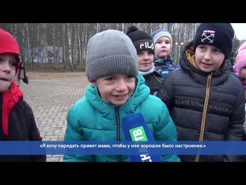 Десна-ТВ: День за днем от 26.12.2019