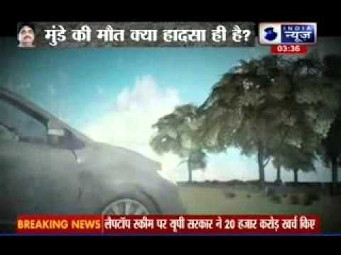 India News Exclusive: Is Gopinath Munde's death really 'Accidental'?
