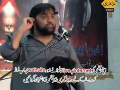 Shoukat Raza Shoukat Majlis 13 September 2014 Sanda Lahore video