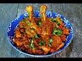 ഒരു നാടൻ ചിക്കൻ റോസ്റ്റ് | Chicken Roast | Chicken Varattiyathu ||Easter Recipe With Eng. Subtitles