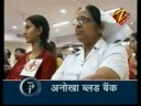 Dr.Sanjay Jadhav Zee News on Inaugration of Life savers