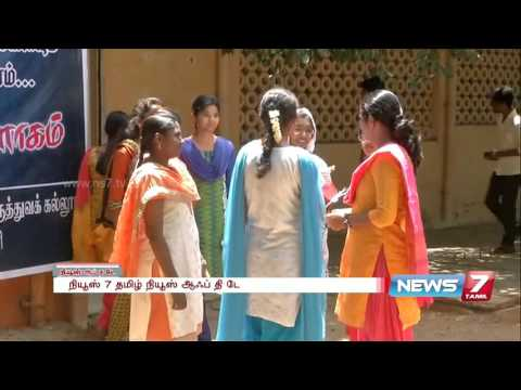 How to check credibility of educational institutions? | News of the day | News7 Tamil