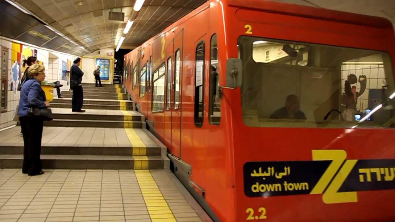 Carmelit Haifa Metro Subway 2010 Youtube