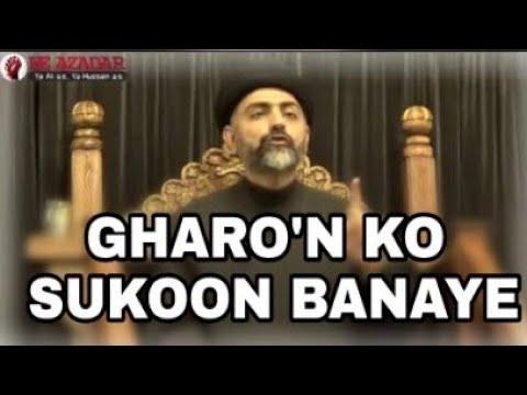 MOLANA NUSRAT ABBAS BUKHARI SORT MAJALIS 1440/2019