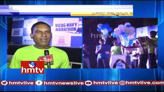 Navy Commander Raj Face To Face Over Vizag Navy Marathon 2018 | hmtv